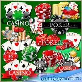 Клипарт - Казино / Clip Art - Casino