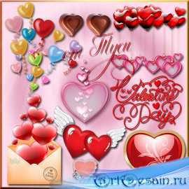 Clipart - Heart of happiness hovering in the sky