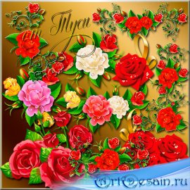 Clip Art  - Gentle aroma of roses