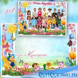 Рамка для фото - Мам и бабушек сегодня поздравляем с праздником
