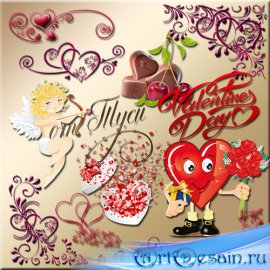Clipart - My heart belongs to you