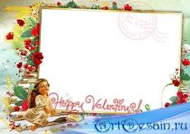 Рамка для фотографий - Мой День Святого Валентина