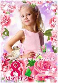 Рамка для портретных фото - Все девчонки как цветочки