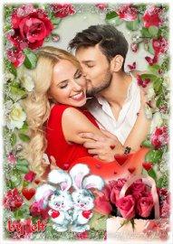Рамка ко Дню святого Валентина - Любовь моя