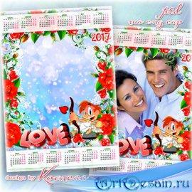 Романтический календарь-рамка для фото на 2017 год - Веселый купидон