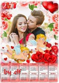 Календарь с рамкой для фото на 2017 год для влюбленных - Стрела Амура в гру ...
