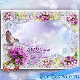 Весенняя фоторамка - Весны тебе красивой нежной, счастливых дней и радостно ...