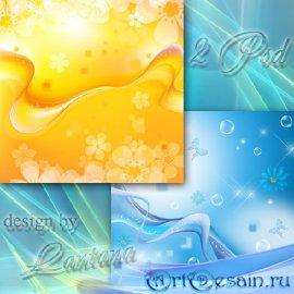 PSD исходники - Небо голубое, солнце золотое