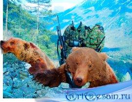 Шаблон фотошоп для фотошопа - Два охотника и два медаедя