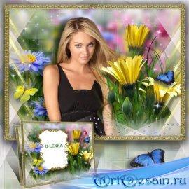 Рамка коллаж - Здравствуй, милая весна