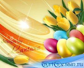 PSD исходник - Пусть Святое Воскресение озаряет светом дом