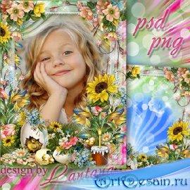 Детская рамочка - С теплом лучей пришла весна, кулич пасхальный принесла