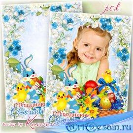Пасхальная весенняя рамка для фотошопа - Со светлым Праздником Пасхи