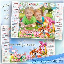 Весенний календарь-фоторамка на 2017 год для фотошопа - Поздравляем с празд ...