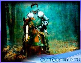 Многослойный шаблон для фотомонтажа - Рыцарь на коне в лесу