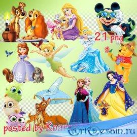 Детский png клипарт для дизайна - Персонажи любимых мультфильмов Диснея и К ...