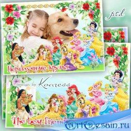 Фоторамка с принцессами Диснея - Неразлучные друзья