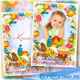 Пасхальная рамка для фотошопа - Светлой и Радостной Пасхи