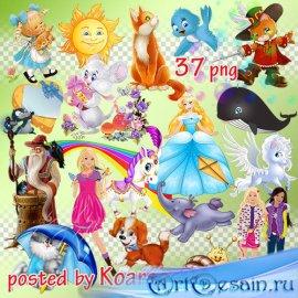 Png клипарт для детей - рисованные животные, птицы, дети, сказочные персона ...