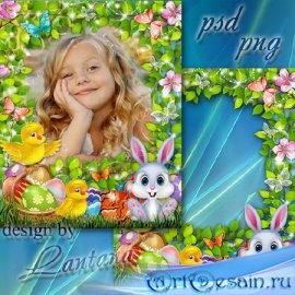 Детская рамочка - Люблю я этот день весенний, пасхальный светлый день