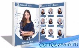 Виньетка для выпускников – Вконтакте