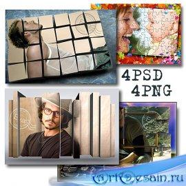 Сборник фоторамок - С эффектом 3D