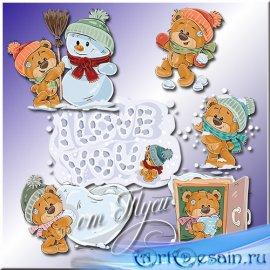 Мишки Тедди зимой. 7 часть - Детский клипарт
