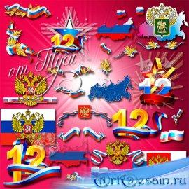 Моя великая Россия живи и процветай