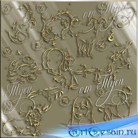 Клипарт - Знаки Зодиака