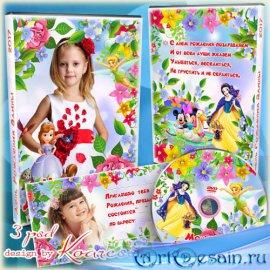 Детский набор для фотошопа - обложка и задувка для диска с видео и пригласи ...