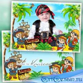 Рамка для детских фото - Отважные пираты