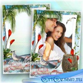 Романтическая рамка для летних морских фото - Романтический отпуск