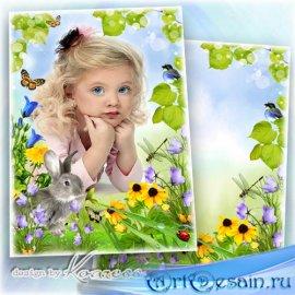 Рамка для летних детских фото - Веет легкий ветерок