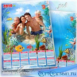 Календарь-рамка на 2018 год для летних морских фото - Отпуск на море