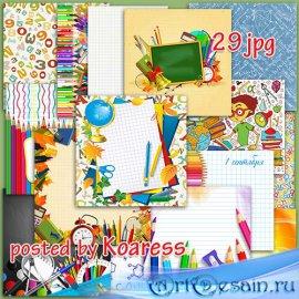 Подборка школьных фонов для дизайна - Снова в школу нам пора