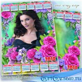Романтический календарь с рамкой для фотошопа - Тенистый летний сад