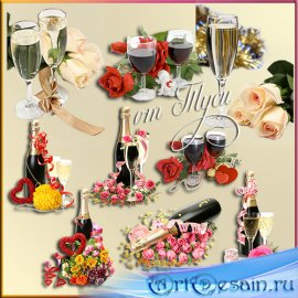 Клипарт - Ароматное чудо праздничных грез