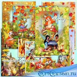Сборник детских рамок для осенних фото - Осенние сказки
