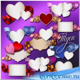 Единство любящих сердец - Клипарт