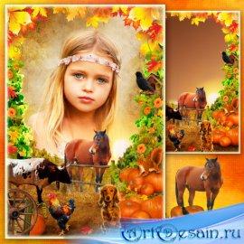 Рамка для фото - Осенний закат в деревне