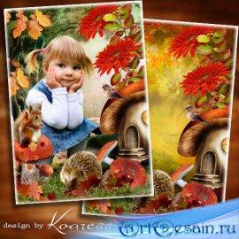 Детская рамка-коллаж с зайчиком и белочкой - На осенней сказочной полянке