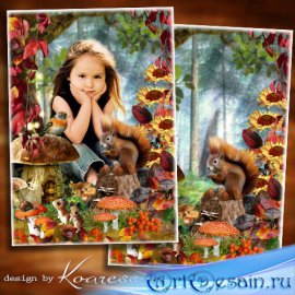 Осенняя рамка-коллаж с зайчиком и белочкой для детских фотопортретов - Сказ ...