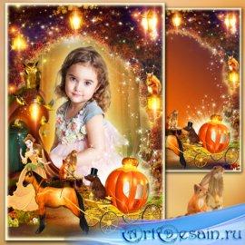 Рамка для фото - Моя маленькая принцесса