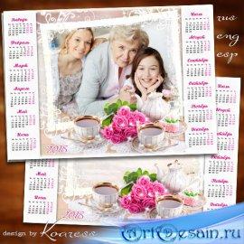 Семейный календарь с фоторамкой на 2018 год - За чашкой чая
