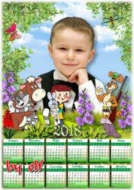 Детский календарь на 2018 год - Простоквашино