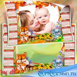 Детский календарь на 2018 год с лисичкой и зайчиком