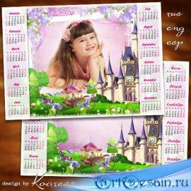 Детский календарь с рамкой для фотошопа на 2018 год - Прекрасная принцесса  ...