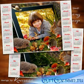 Детский календарь с рамкой для фото на 2018 год - Окошко в лес