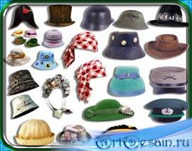 Шляпы, каски, панамки, фуражки в формате png