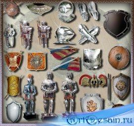 Png для клипартов - Доспехи воинов